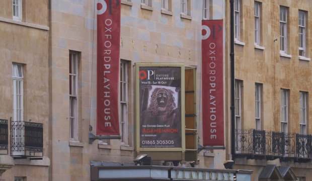 5 Theatres in Oxford UK